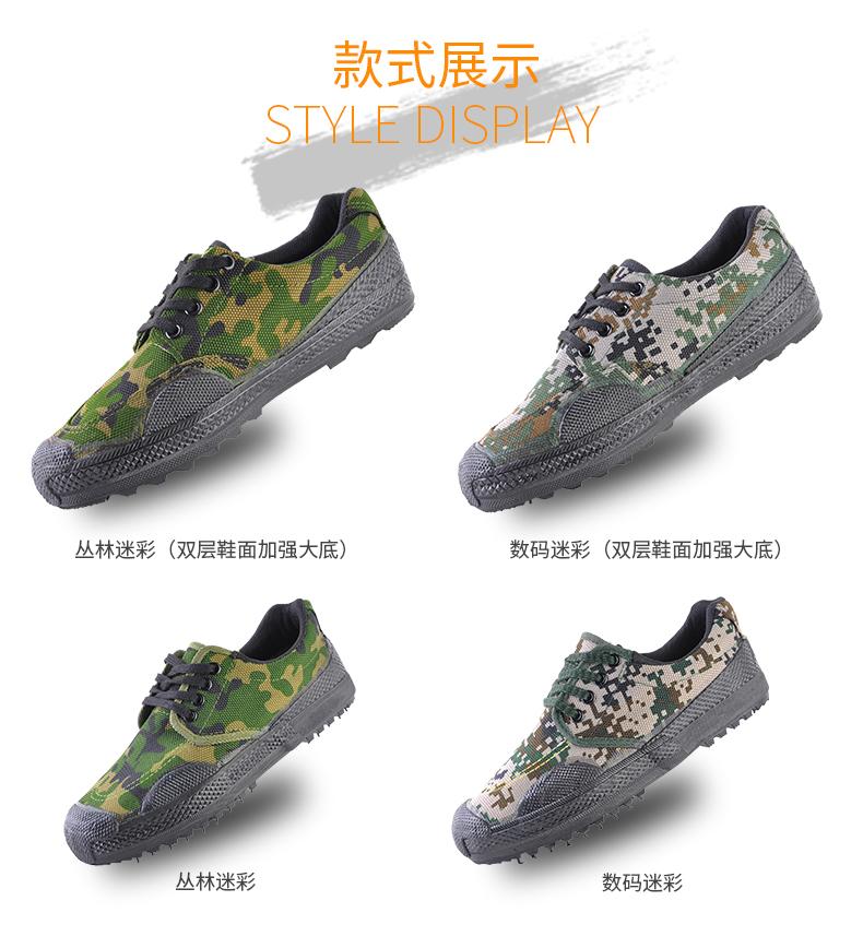 Chaussure homme en Toile - Ref 3427132 Image 8