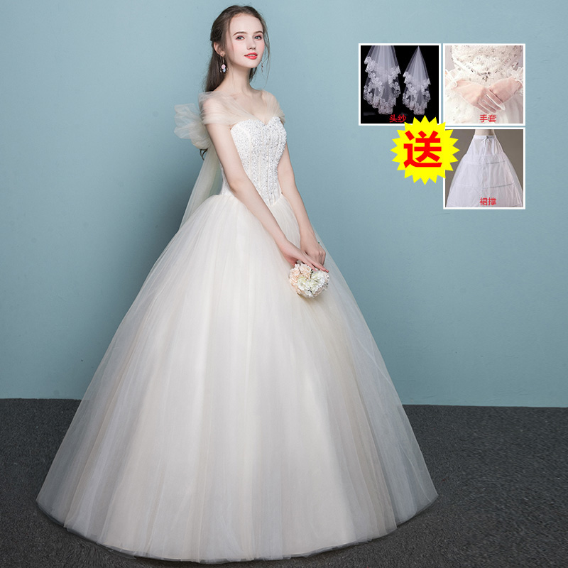 Wedding dress 2018 new Korean version of the United States and the ...