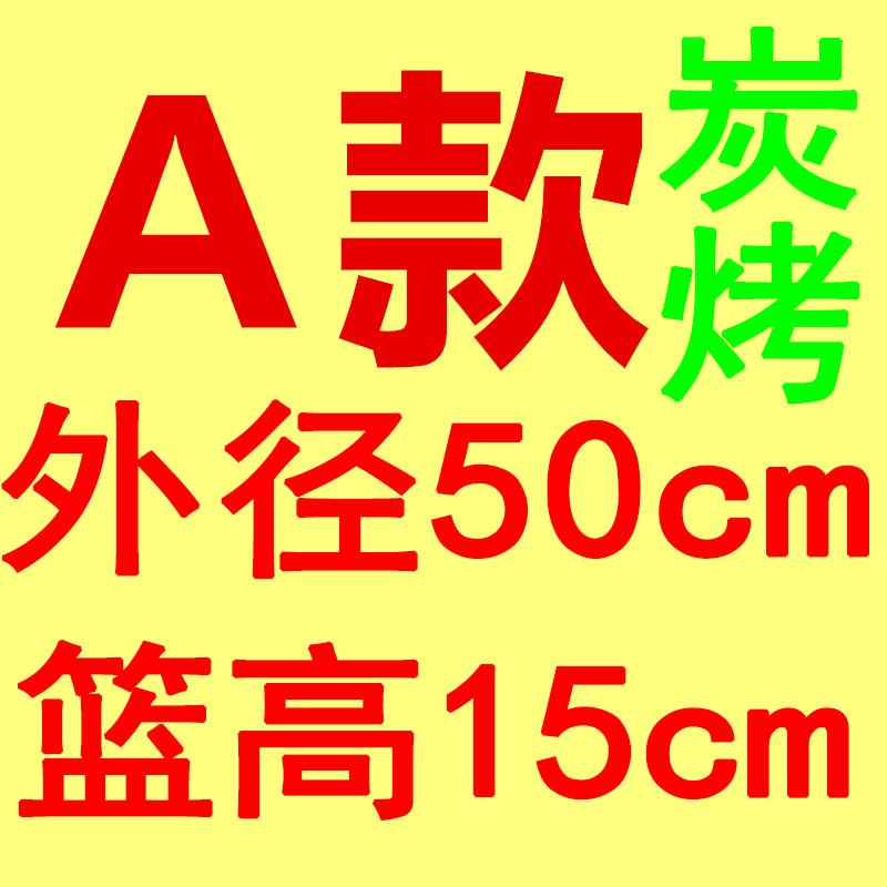 [A] стиль [外径50cm] высокая 15cm