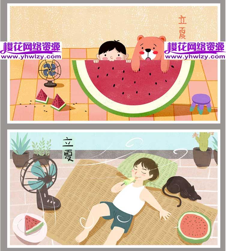 立夏插画踏青夏天PSD设计素材