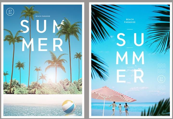 夏季海边沙滩旅行宣传海报PSD