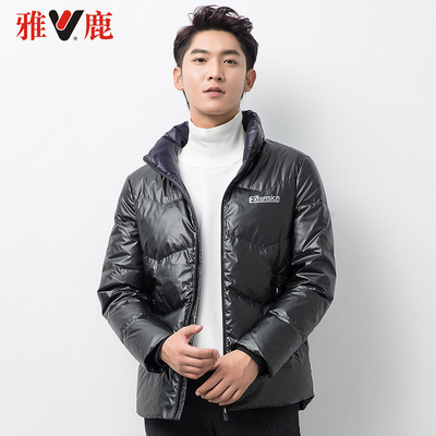 yaloo/雅鹿2019新款羽绒服男士短款亮面时尚潮流帅气冬季外套潮牌