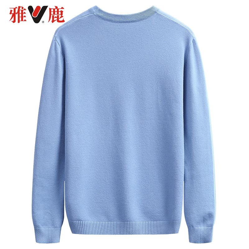 Yaloo/雅鹿 男士 加厚长袖圆领套头毛衣