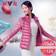 Yaloo Yalu ánh sáng xuống áo khoác nữ ngắn Hàn Quốc phiên bản của mỏng mỏng xuống áo khoác nữ chống mùa xuống áo khoác phụ nữ