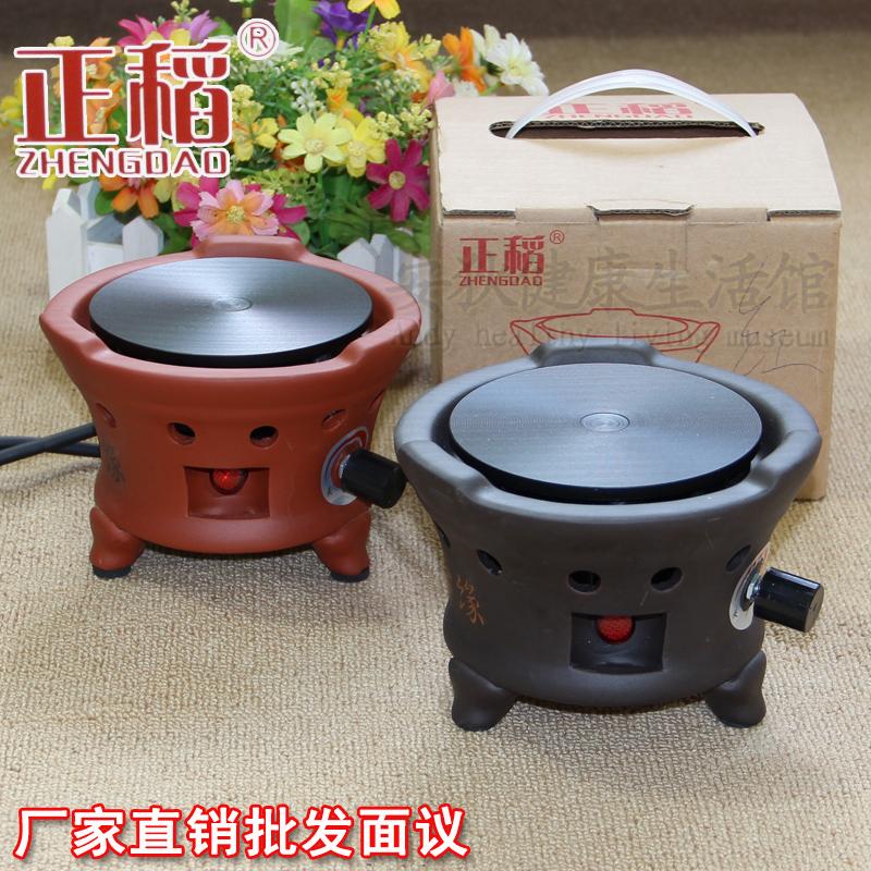 Мини-плита для рисования электрическая плита кунг-фу чайная печь температура немой без Радиационная электрическая керамическая плита