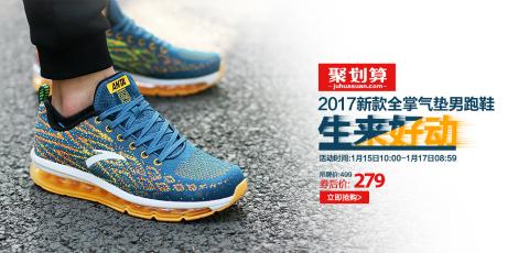 特步男鞋2017年新款智能芯片跑步鞋透气轻便运动鞋减震防滑男跑鞋