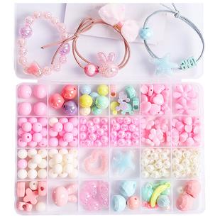 【兒童串珠】女孩玩具益智手工diy製作