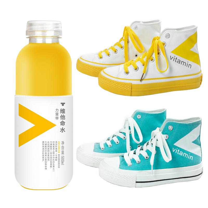Giày vải cao cấp vitamin nguyên bản và sản phẩm dành cho nữ 2020 Mùa xuân nhà máy lớn cô gái giày cổ tích giày sinh viên - Plimsolls