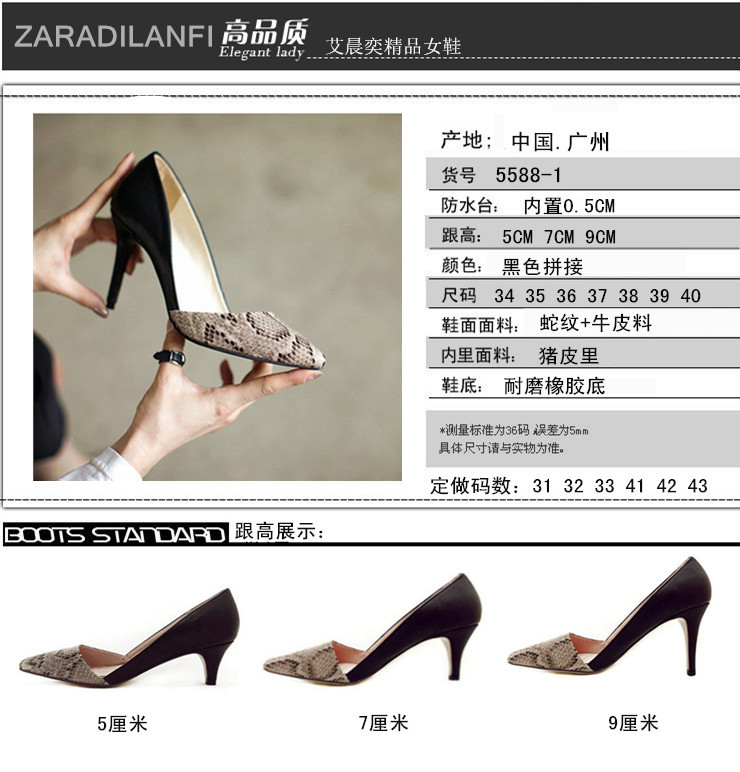 w-free shipping 2015 Autumn newest fashion pointed toe single shoes women cow heels office lady vogue sexy snake pattern pumps