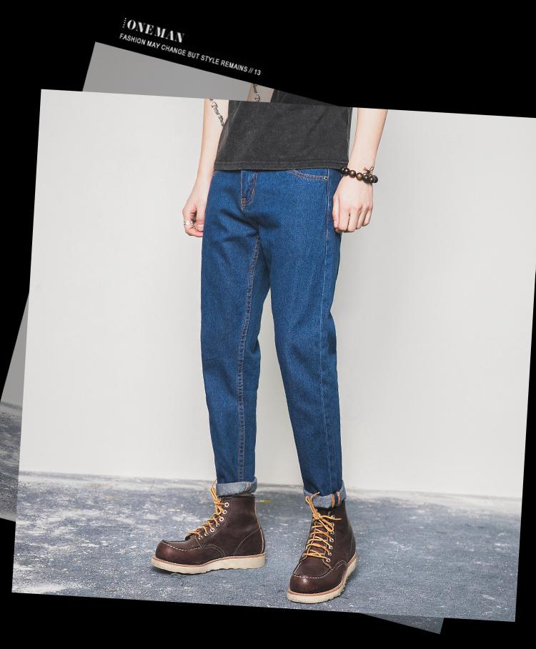 日系白墙风 纯色水洗简单基本款微跨哈伦牛仔九分裤 C1091/P55