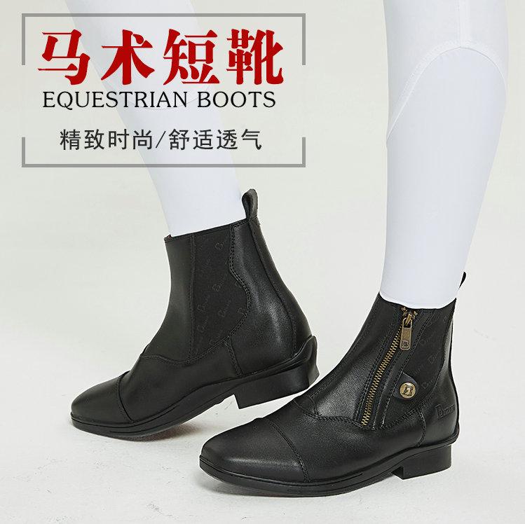 八尺龙品质马靴马术马靴骑马马靴短靴牛皮马靴侧拉鍊马靴男女儿童