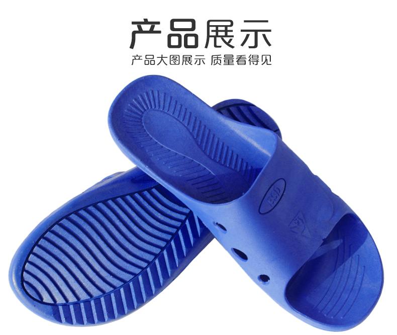 Chống tĩnh mềm đế dép pu dày lên nhà máy thiết bị điện tử phòng sạch sạch xanh giày công việc đen cho nam và nữ