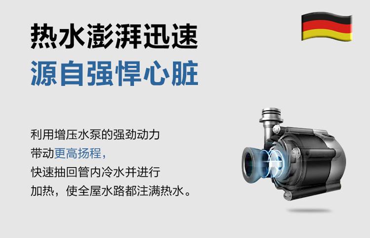 德国零冷水燃气热水器昇天然气液化气瓦斯电恆温强排式家用洗澡详细照片