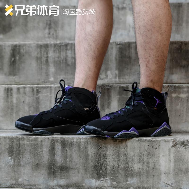 Brother Sports Air Jordan 7 AJ7 Đen Tím Bucks Ray Allen Giày bóng rổ 304775-053 - Giày bóng rổ