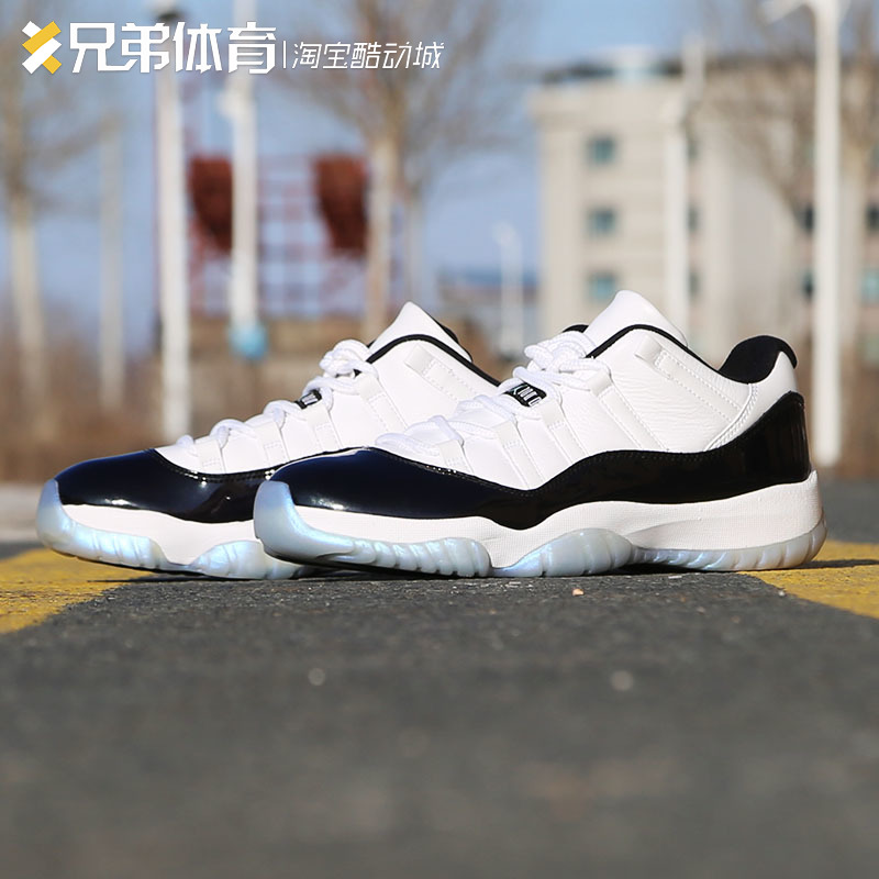 9686ce813232 ... Brother Sports Air Jordan 11 Low AJ11 Easter Couple 528895-528896-145  ...