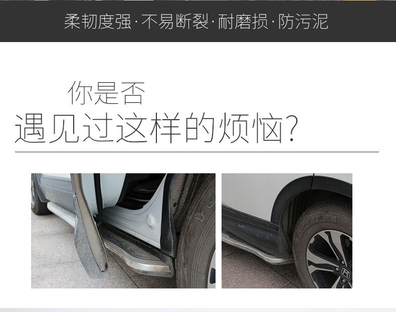 Chắn bùn  2 bánh sau xe Honda CRV 2017- 2019 ( Kiểu 2) - ảnh 3