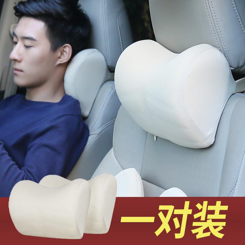记忆汽车护颈枕一对枕头棉座椅头枕装饰靠枕夏季车用靠垫车内车载