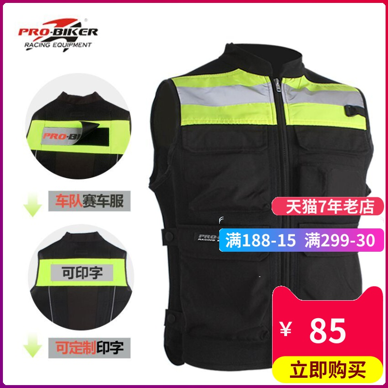 Motorcycle riding suit male and woman reflective vesta fluorescent racing car clothes breathable anti-fall team can be printed