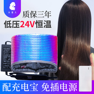 Heat cap hair mask evapoat cap home steam oxyte hair care electric heating hot protection hair dyeing free plug-in