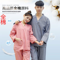 Nano cotton bath clothes sweat steaming clothes women's long-sleeved trousers cotton bathrobes men and women sauna clothes bathing beauty sand therapy clothes