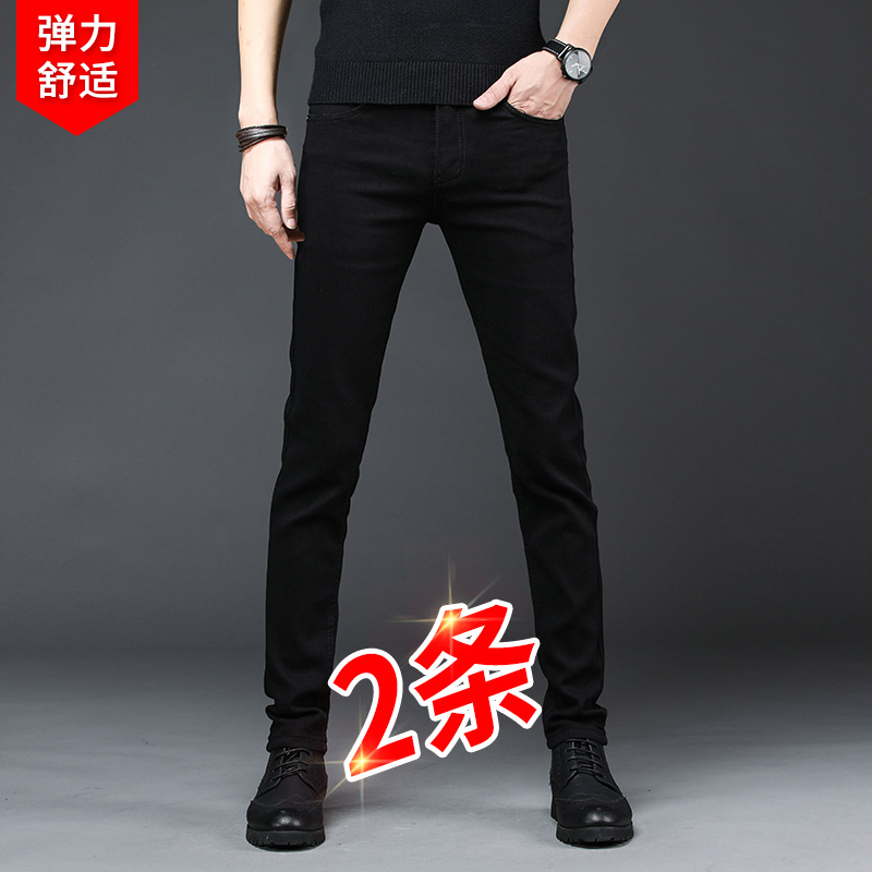 Black jeans men's stretch slim Tide brand feet pants men's summer casual thin Korean version of the trend of trousers