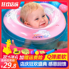 Nuoao baby swimming ring neck ring newborn infant child child neck ring baby neck ring adjustable 0-12 months