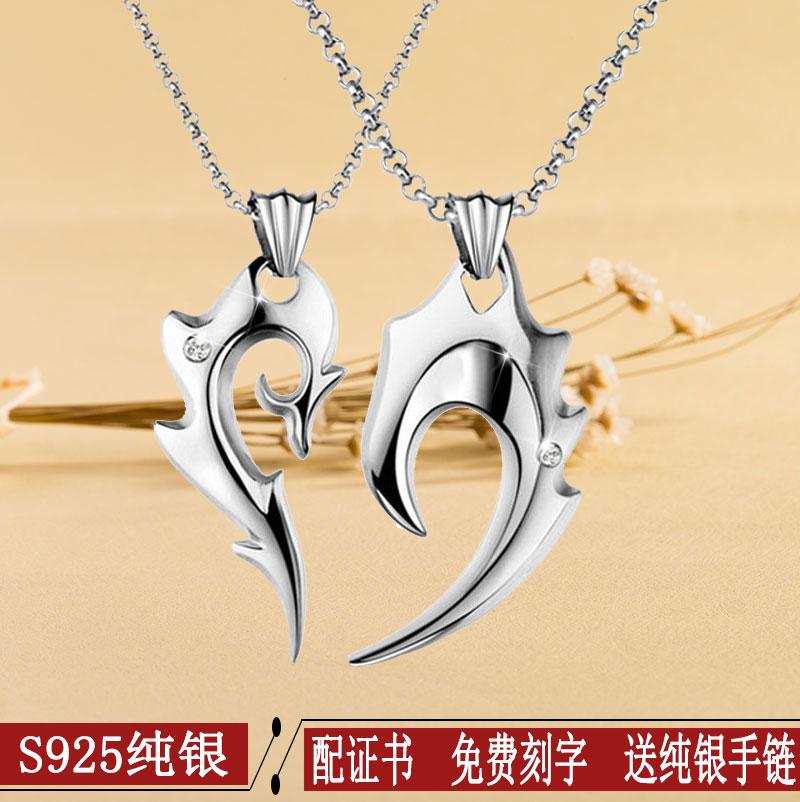 心心相印情侣项链一对 S925纯银饰品男女吊坠韩版锁骨链免费刻字