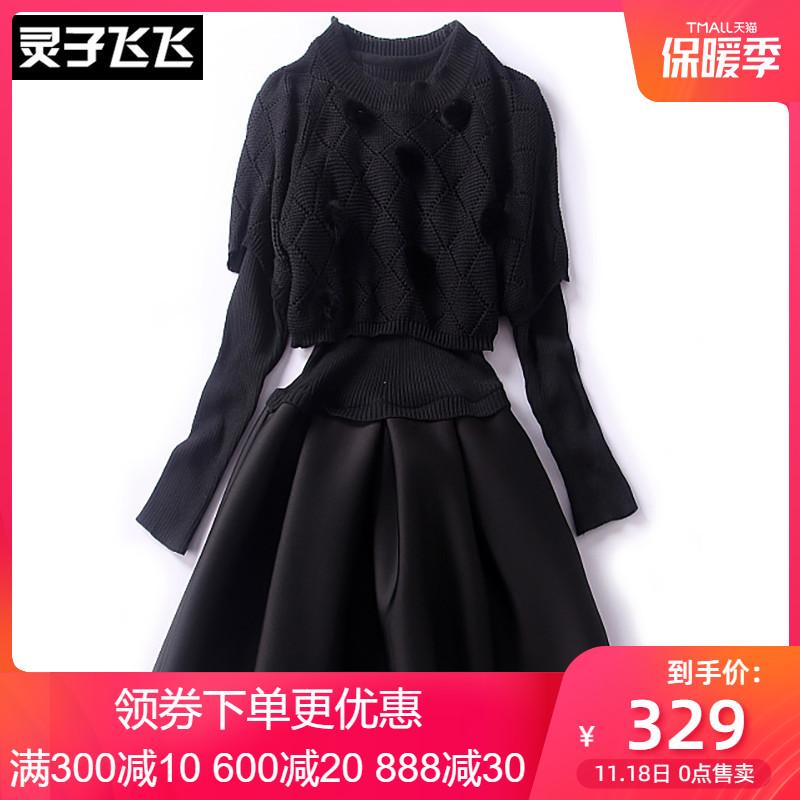 秋冬季小香风长袖大码毛衣修身显瘦a字蓬蓬黑色针织打底连衣裙女