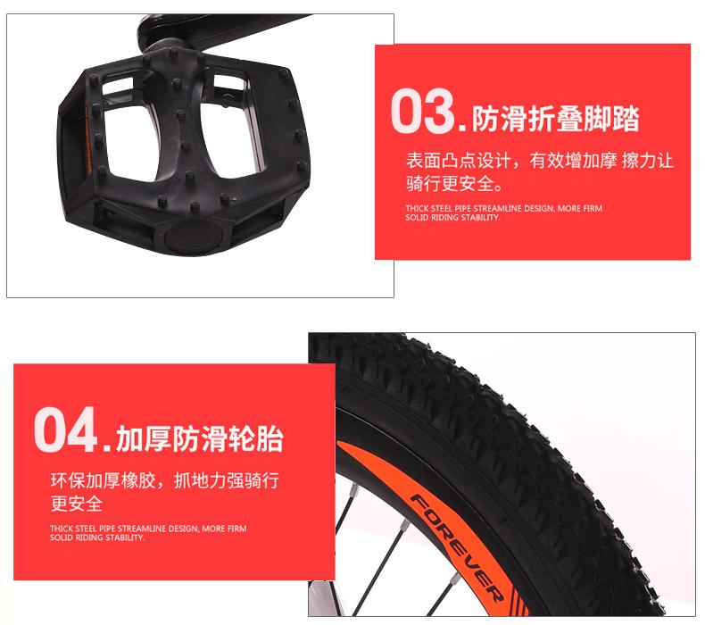 上海永久儿童自行车岁童车登山车男孩女孩小学生详细照片