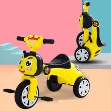 儿童三轮车可折叠三轮脚踏车1-5岁宝宝带音乐灯光自行车玩具蜜蜂