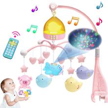 新生儿宝宝床铃半岁安抚婴儿玩具音乐旋转床头铃摇铃挂件男孩女孩