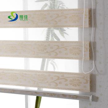 Шторы рулонные,  Подвижный лифтинг ось рука стиль шторы занавес оттенок перфорация установка водонепроницаемый ванная комната кухня домой ванная комната, цена 1443 руб