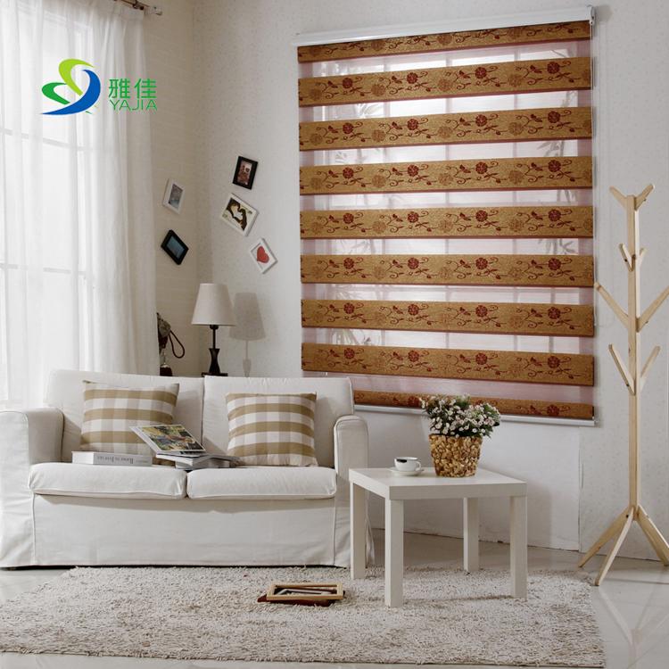 Элегантный хорошо жаккард печать мягкий марля двойной подвижный оттенок шторы занавес зебра занавес гостиная спальня сделанный на заказ