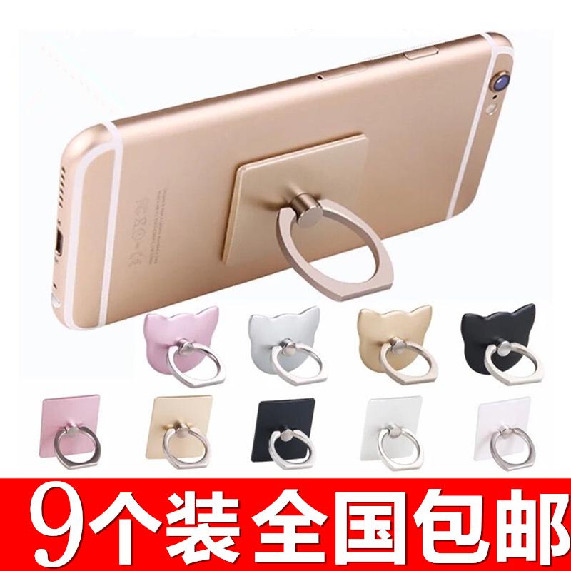 手机扣支架手机小米支架oppo指环华为vivo苹果环粘贴便携式通用X