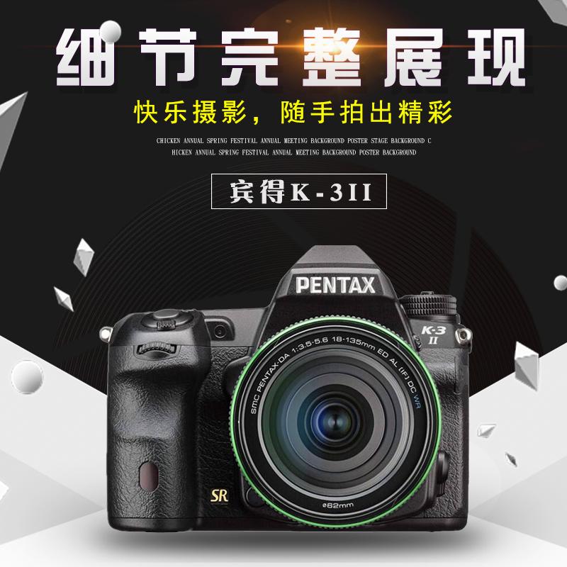 二手二代K-1MarkIIK32K3IIk5IISk52SK7宾得全画幅单反相机