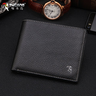 Tucano / woodpecker men's wallet leather short clip new top leather business fashion wallet