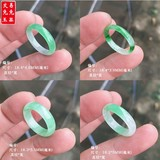 Myanmar Bingyang Green Jade Jadeite Ring Yang Green Jade Jadeite Ring White Piaoyang Green Jade Jadeite Hand Ring on White