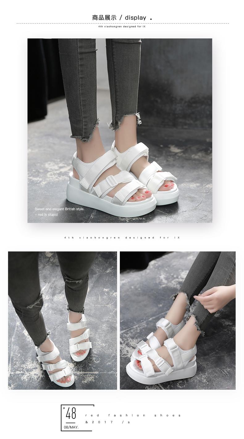 รองเท้าแตะพื้นหน้า Velcro