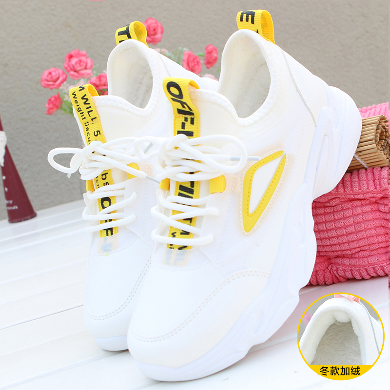 LOW TO HELP ZSDB05 WHITE YELLOW (PLUS VELVET TO KEEP WARM)