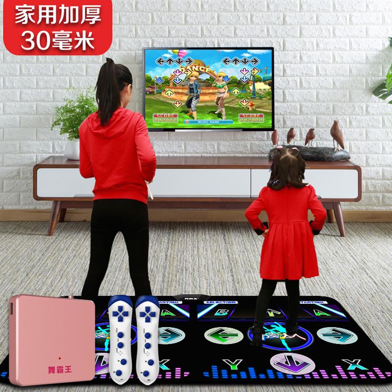 舞霸王无线跳舞毯双人电视电脑接口家用跳舞机体感跑步游戏机两用
