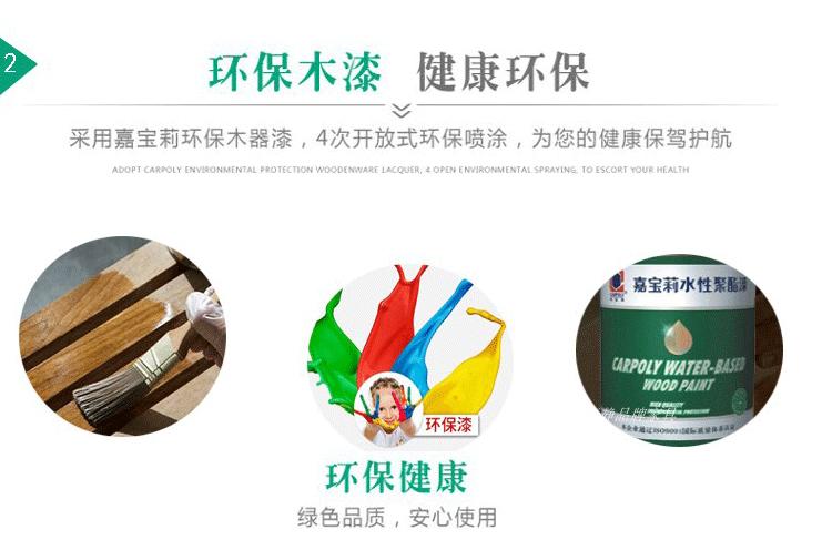 中式实木餐桌组合圆形桌椅家用人吃饭桌子米大圆桌带转盘详细照片