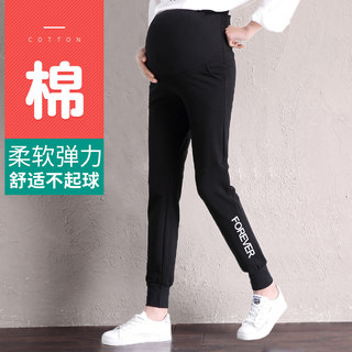 Pregnant women's pants spring and autumn styles wear fashion loose spring wear spring and summer thin leggings with velvet casual pants sports pants