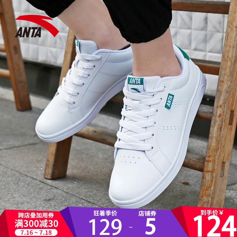 Anta giày nam giày nam mùa hè 2018 mới đích thực sinh viên giày nhỏ màu trắng giản dị giày skate sneakers