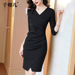 Black female dress package hip split early fall 2020 new little black V-neck Slim temperament was thin step skirt