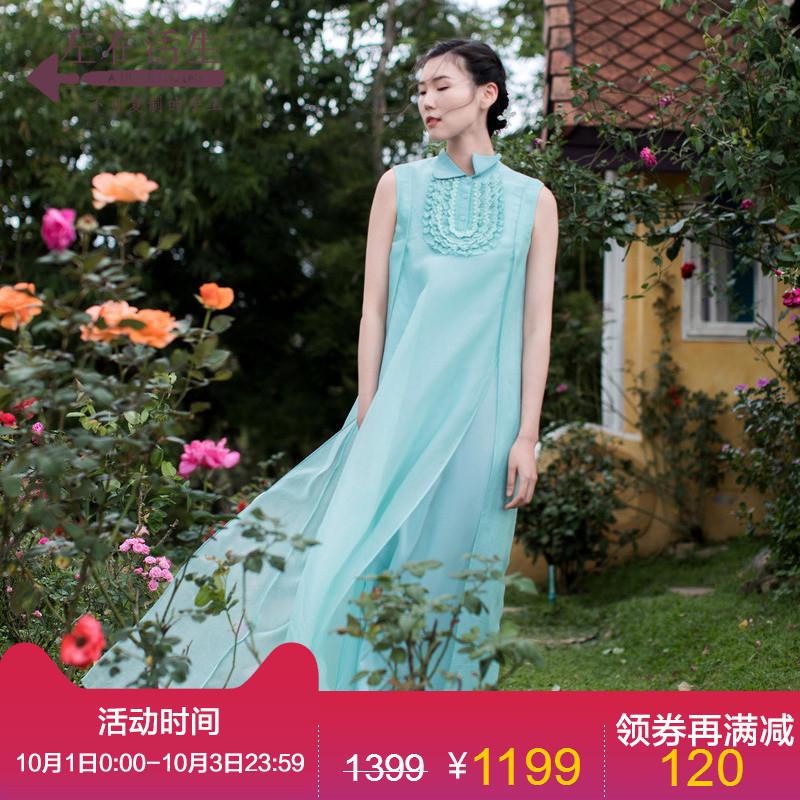 生活在左2018夏季新款桑蠶絲氣質蕾絲繡無袖連衣裙女裝真絲長裙子