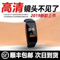 Shunfeng next day up Ultra HD hand ring camera Mini