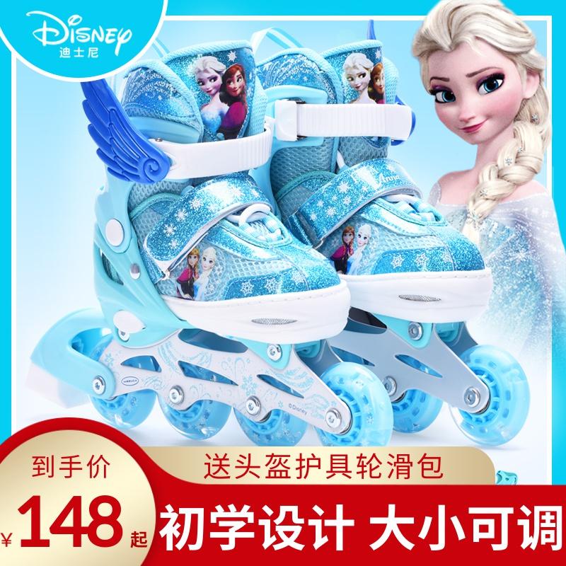 迪士尼溜冰鞋旱冰儿童装初学者小孩男童v旱冰鞋女童轮滑鞋3岁全套6