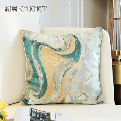 New Chinese light luxury pillow living room sofa leaning back pillow northern Europe bedroom bedside strip back large pillow case