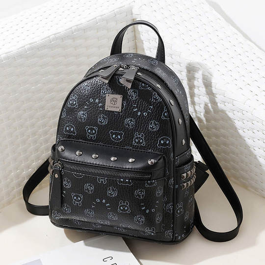 Studded shoulder bag female bag 2019 new wave Korean version of the small fresh wild fashion stereotypes ladies backpack bag