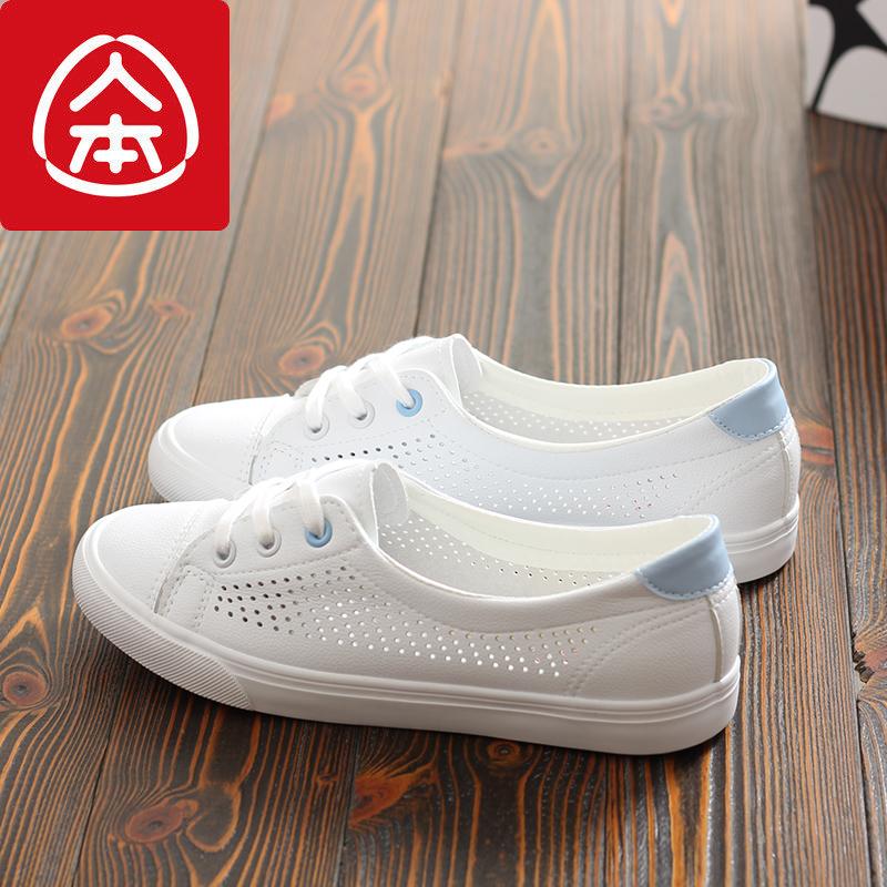 人本镂空网鞋白色新款夏季浅口休闲鞋